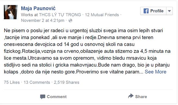Maja-Paunovic-Hitna-Pomoc