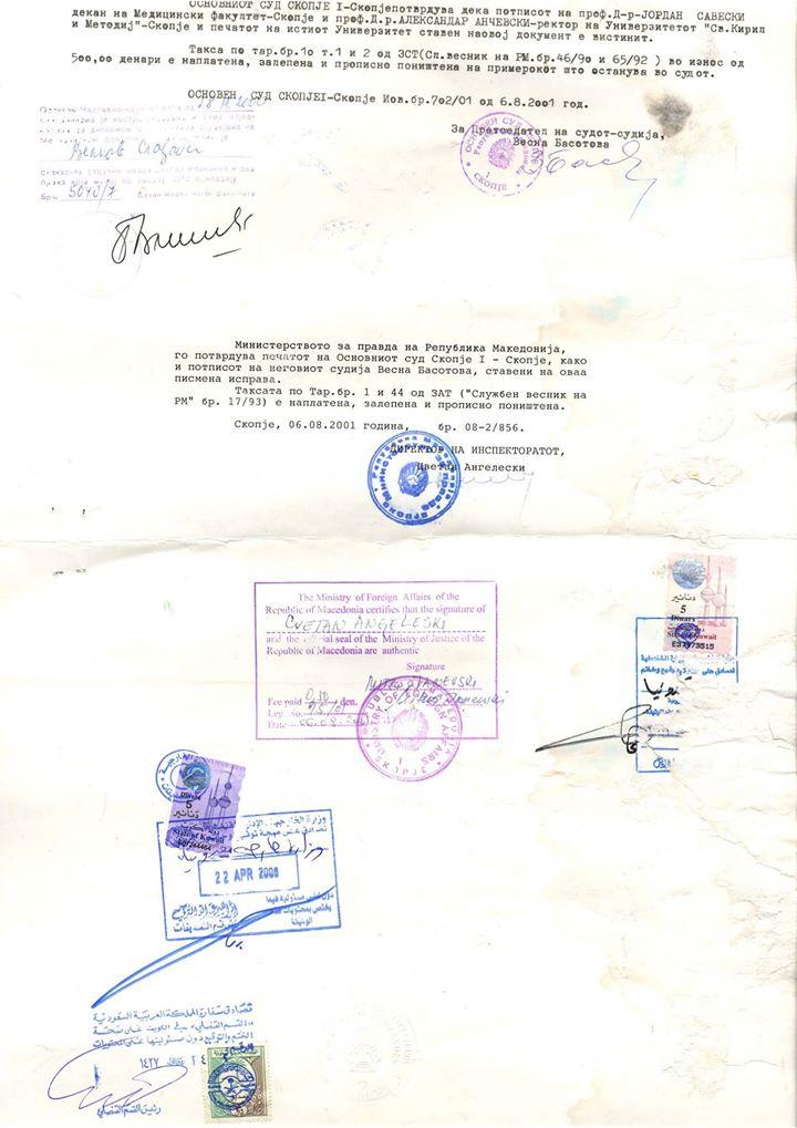 Diploma-dr-medicine-Sladjana-Velkov-2