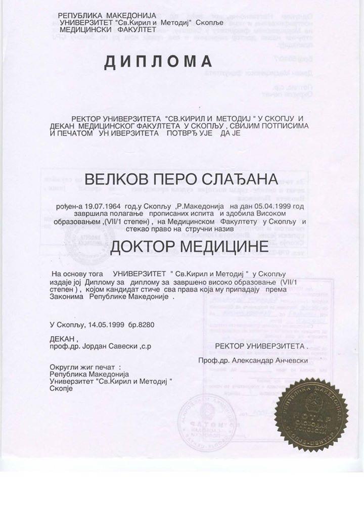 Diploma-dr-medicine-Sladjana-Velkov-3