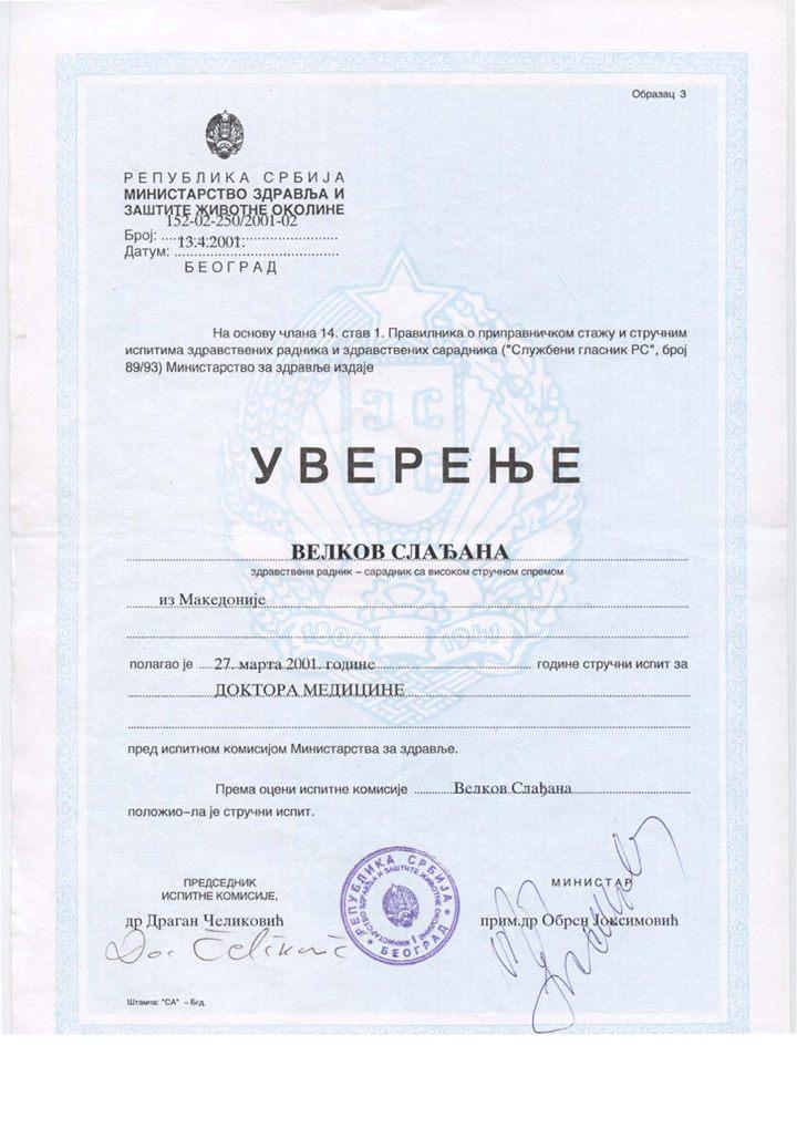 Diploma-dr-medicine-Sladjana-Velkov-6