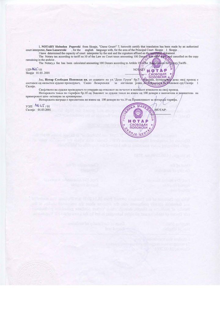 Diploma-dr-medicine-Sladjana-Velkov-8