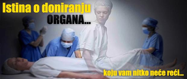 darivanje-organa