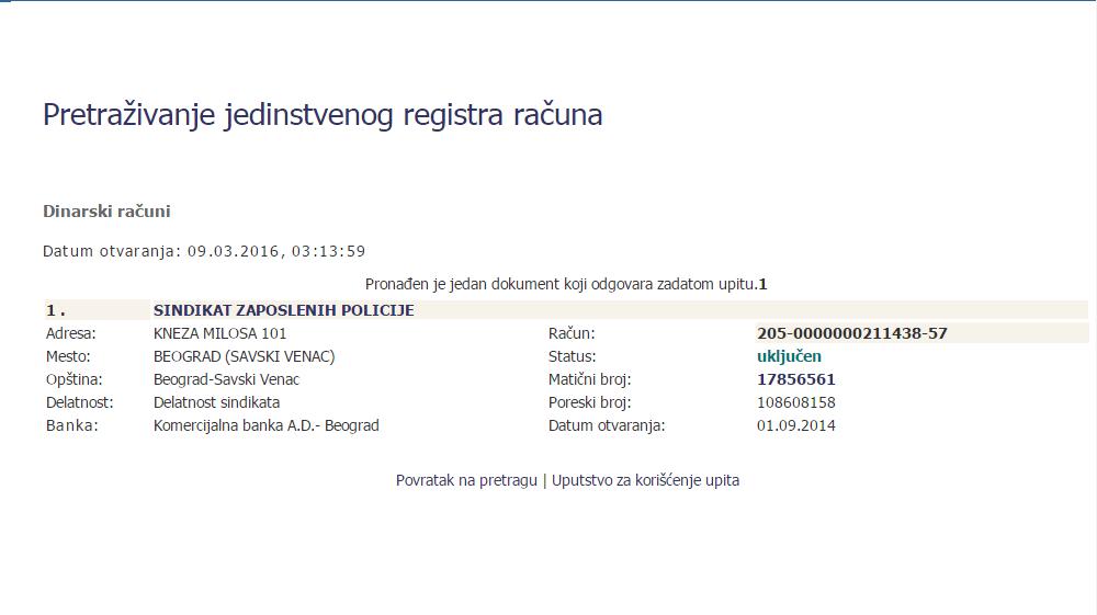 Sindikat-Zaposlenih-Policije-Srbije-2016.-2