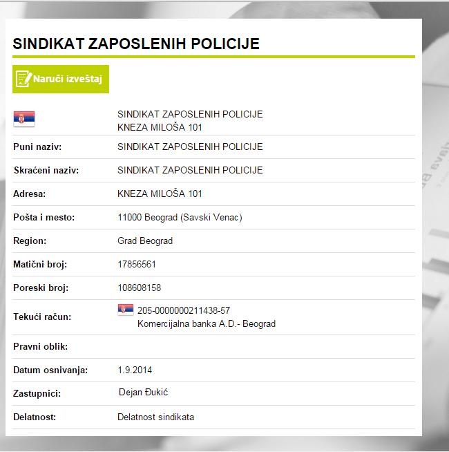 Sindikat-Zaposlenih-Policije-Srbije-2016