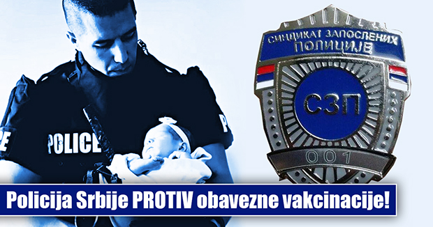 Sindikat-Zaposlenih-Policije-Srbije-Global-Media-Planet-INFO-2016-2