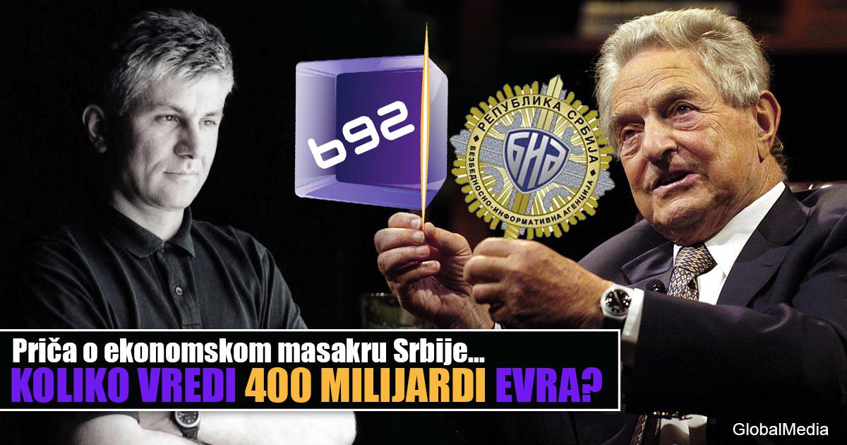 Priča o ekonomskom masakru Srbije: Koliko vredi 400 milijardi evra?