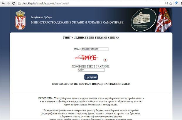 Srbija-izbori-2016-spisak-fantoma-JMBG-biracki-spisak_17