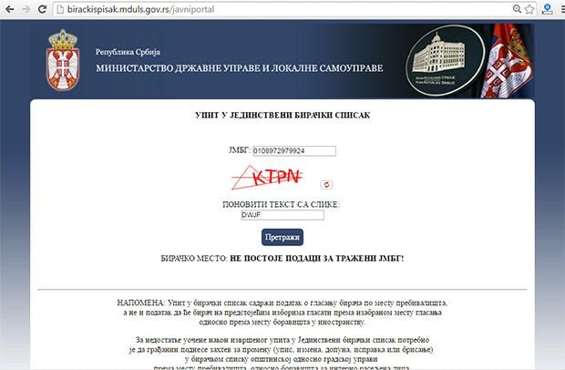 Srbija-izbori-2016-spisak-fantoma-JMBG-biracki-spisak_22