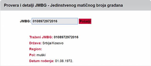 Srbija izbori 2016 spisak fantoma