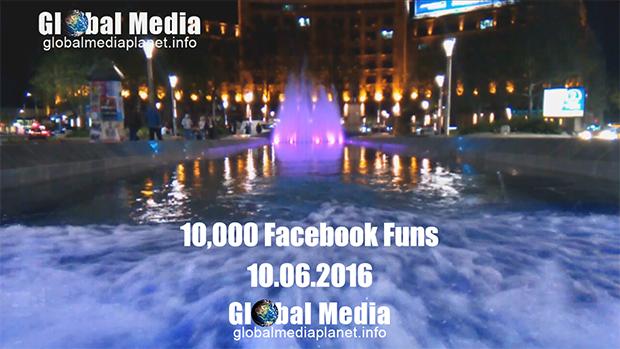 Global-Media-Planet-INFO-10,000-funs-Facebook-2016-2