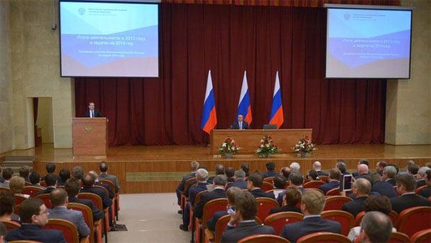 Vlada Rusije (Foto: government.ru)