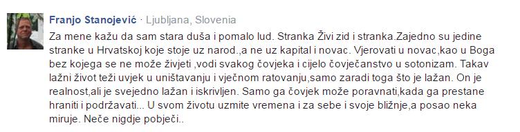 franjo_stanojevic
