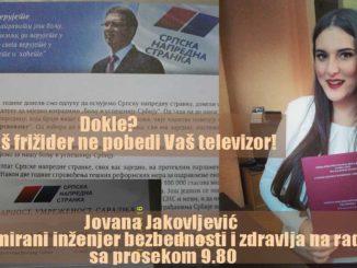otvoreno-pismo-predsedniku-srpske-napredne-stranke-aleksandru-vucicu