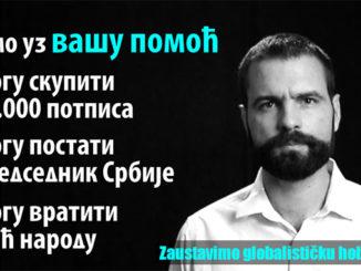 andrej-fajgelj-izbori-2017-kandidatura-predsednik-srbije-featured-image
