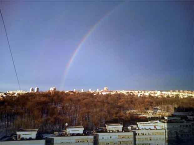 Foto: I.P. / RAS Srbija Pogled na dugu iz Ljermontove
