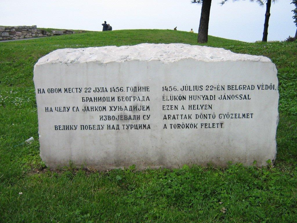 mesto-molitve-na-kalemegdanu-beograd-srbija