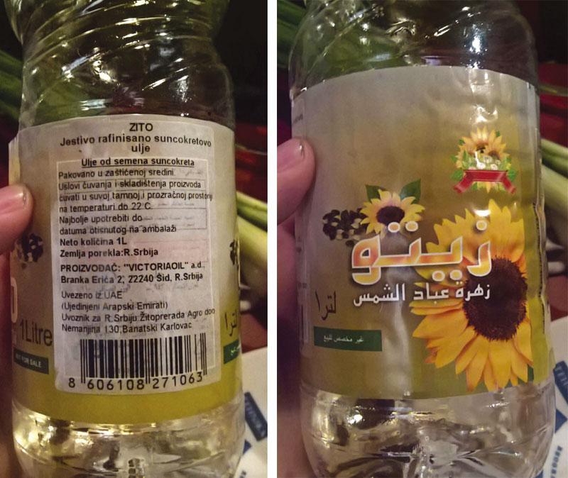 Putešestvije srpskog ulja - od Šida u Irak, pa nazad u Srbiju sa arapskim etiketama Ujedinjenih Arapskih Emirata