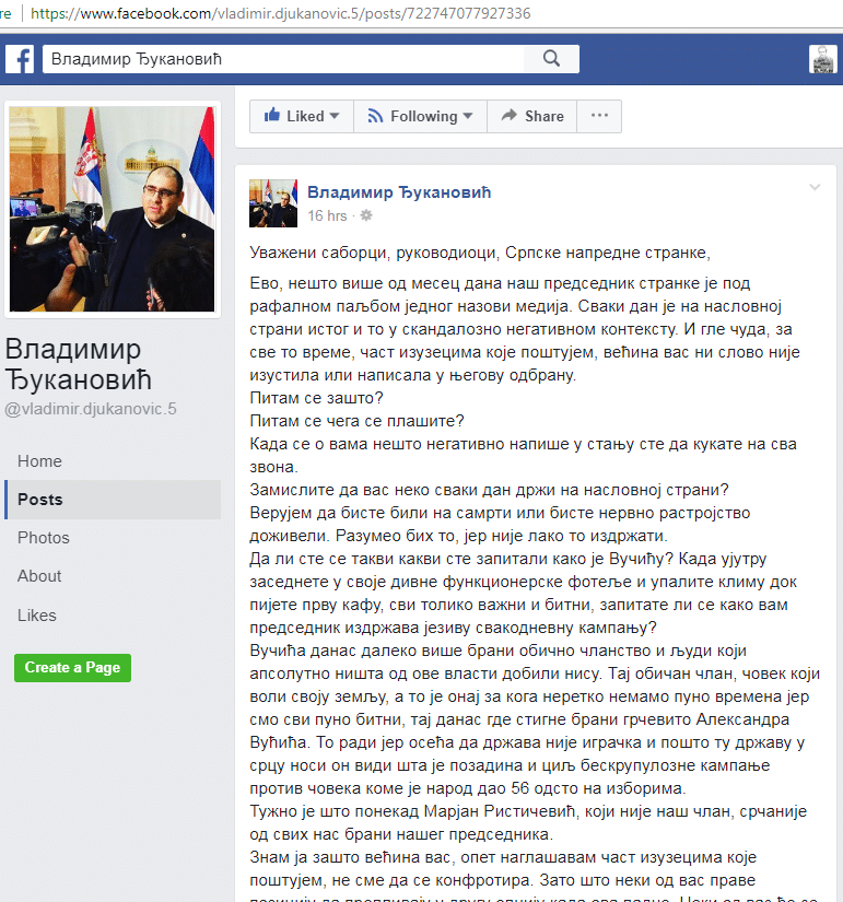 Vladimir Đukanović / Official Page Screenshot Facebook