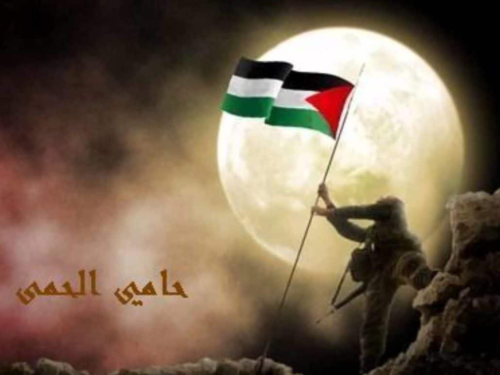 Free Palestine - Free World