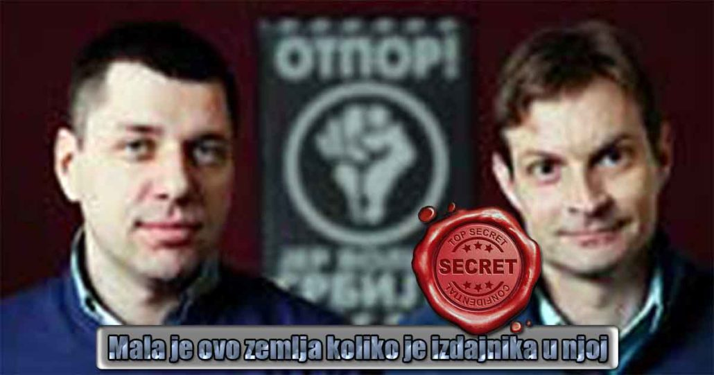 Serbia is a small country with a large number of traitors - Slobodan Djinovic (L), Srdja Popovic (R)