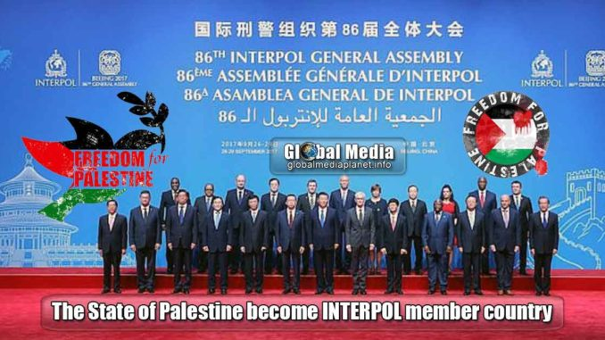 Palestine INTERPOL
