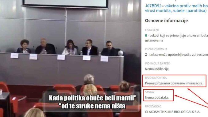 VAKCINACIJA - prva javna debata Niš