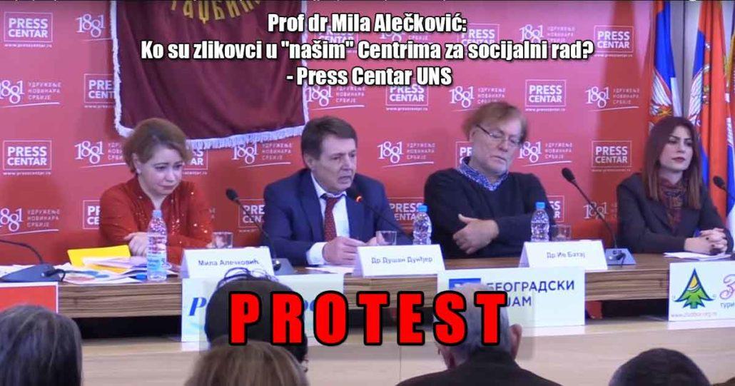 Petak, 22.12.2017 u 12.00 PROTEST – Dom za decu i omladinu na Vračaru – Radoslava Grujića 17, Beograd