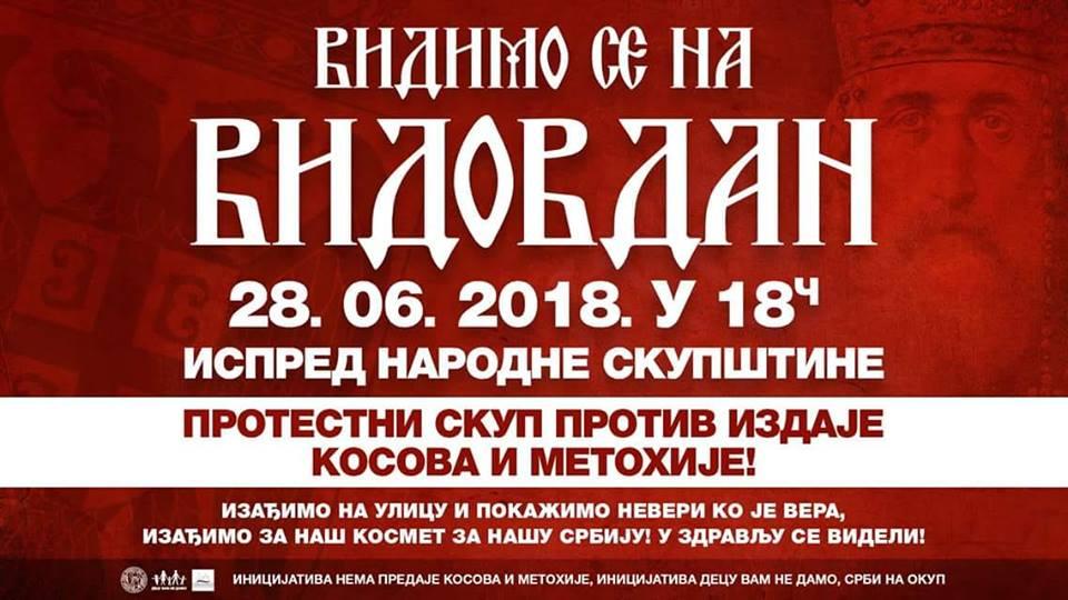 Protest protiv izdaje Kosova i Metohije