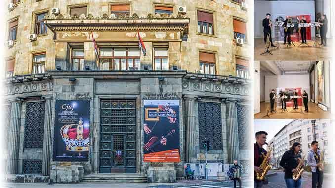 Istorijski Muzej Srbije - Ciklus Besplatnih Koncerata
